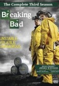 Breaking Bad Temporada 3 - dvd 3