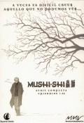Mushi-Shi - dvd 1