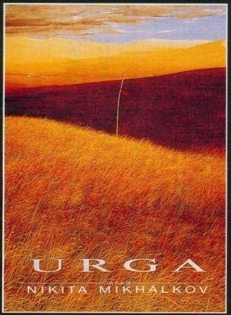 Urga - El territorio del amor
