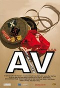A.V. Adult Video