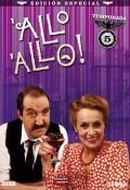 Allo Allo Temporada 5 - dvd1